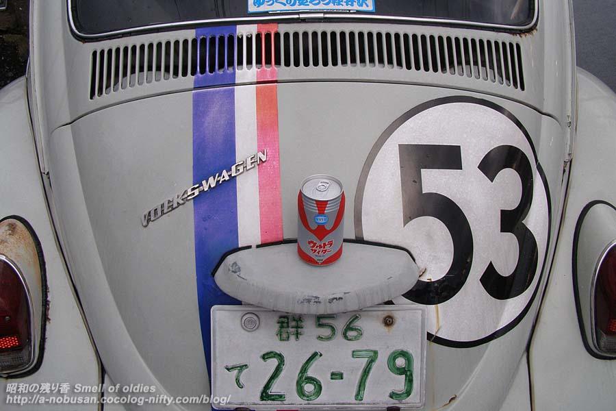 P7260067_69_rear