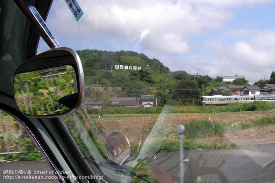 P8030318_railroad