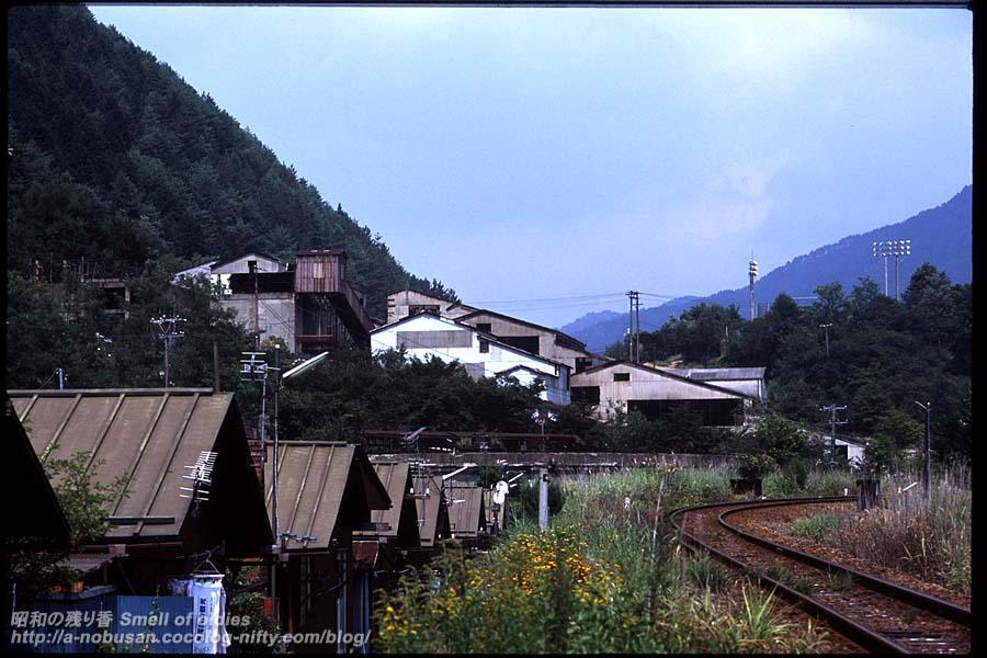 20040813_a2_20o_senkoujyo