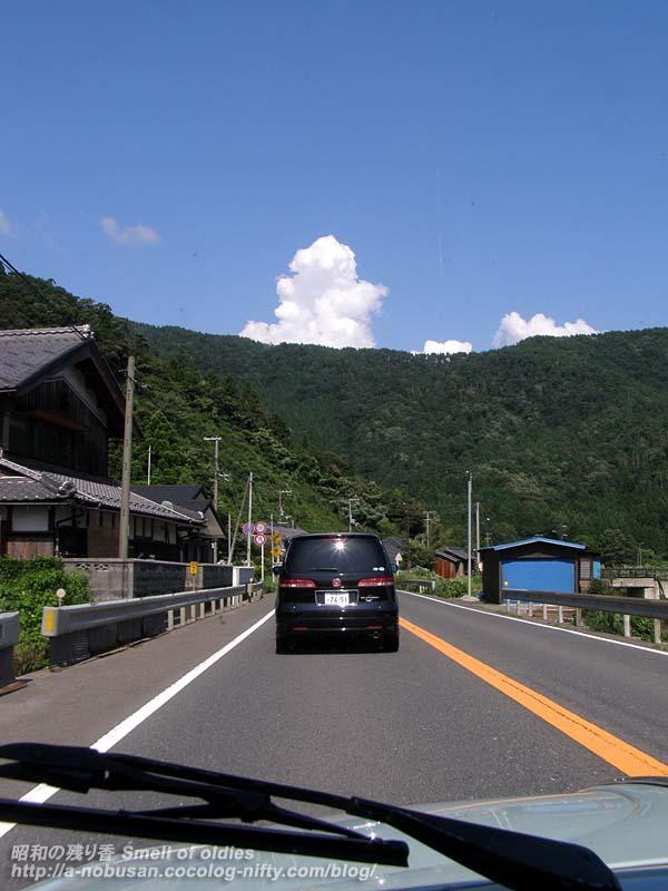 P8030392_biwakohan