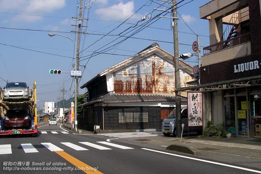 P8030404_sekigahara_tamari