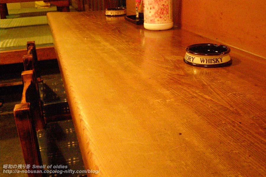 P8130159_whisky