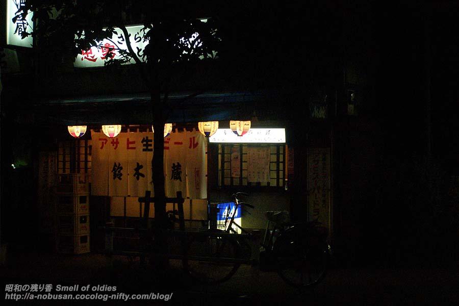 P8130176_suzuki_sakaba