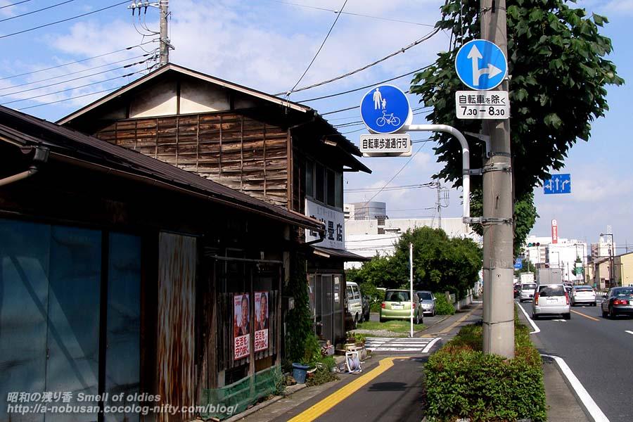 P8040034_tatamiya