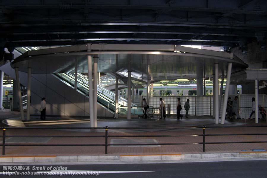 P8200081_osaki_station