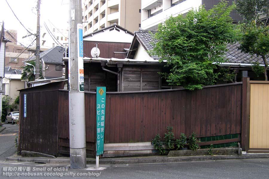 P8200126_mokuzo