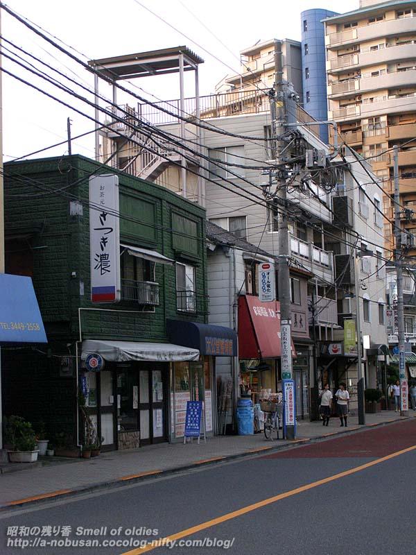 P8200208_daikokuya