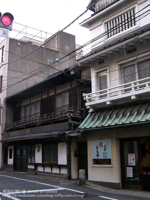 P8200219_hatago