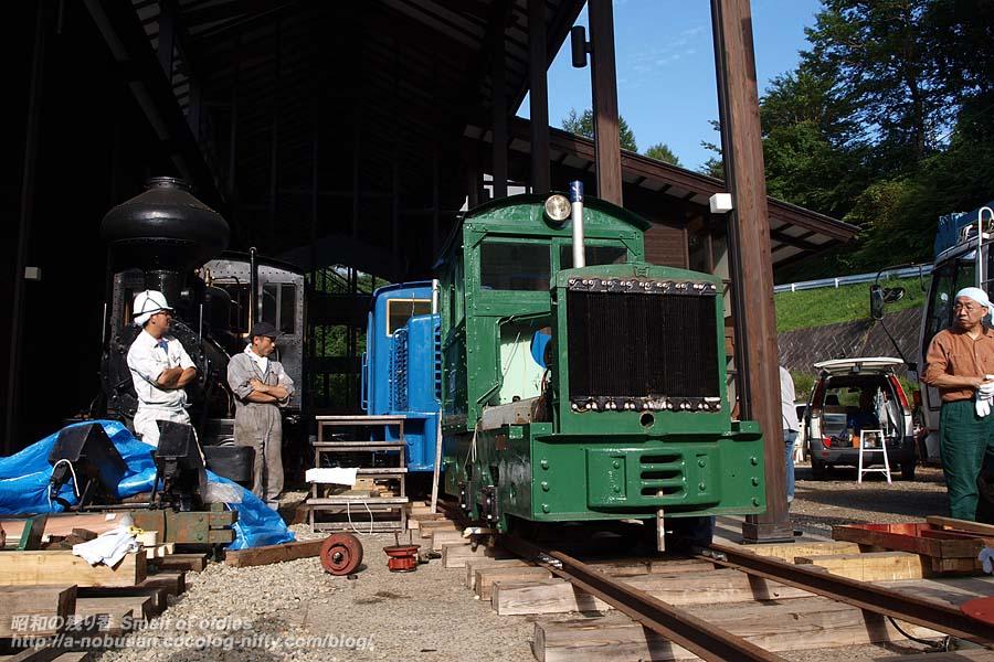 P8230877_whitcom_and_locos