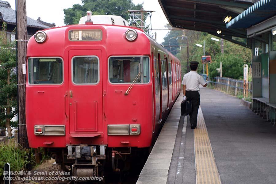 P8301617_mitake_station