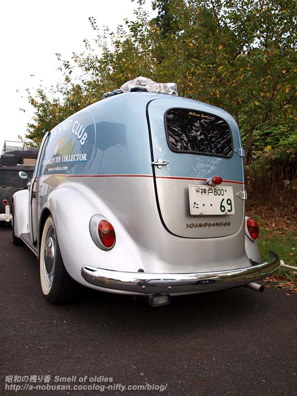 P8301687_vw_ford_rear