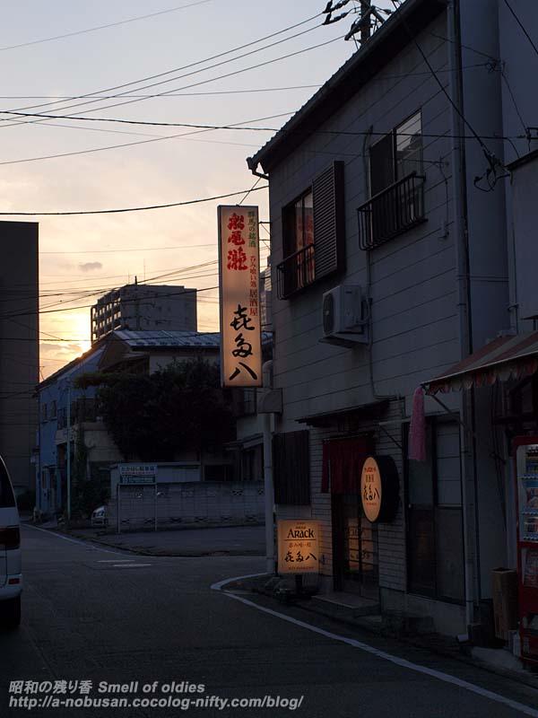 P9052632_sunset