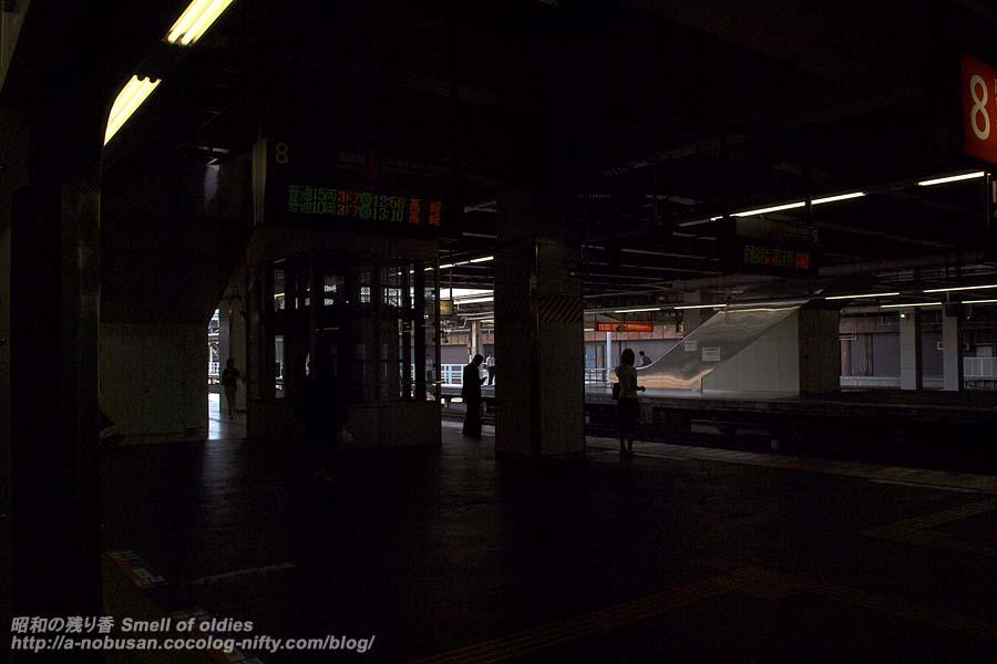 P9103344_omiya_station