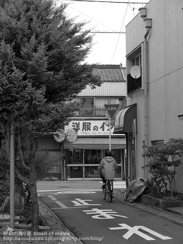 P9123625_rojikara_ishida
