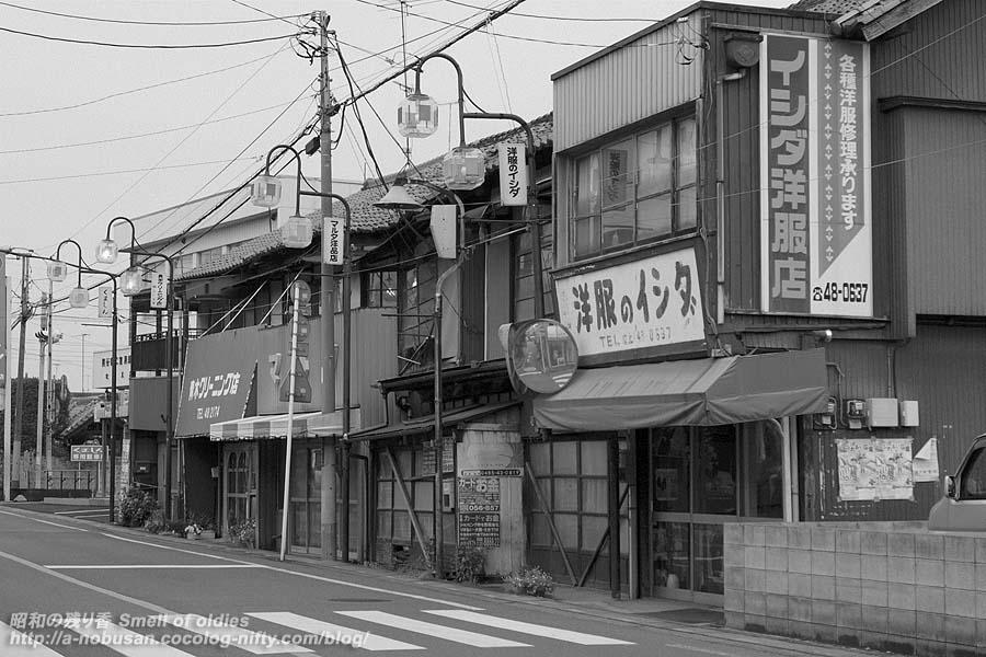 P9123641_isida_to_nagaya