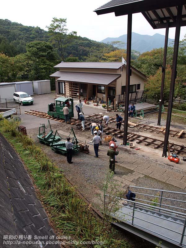 Pa036852_neri_no_katudo