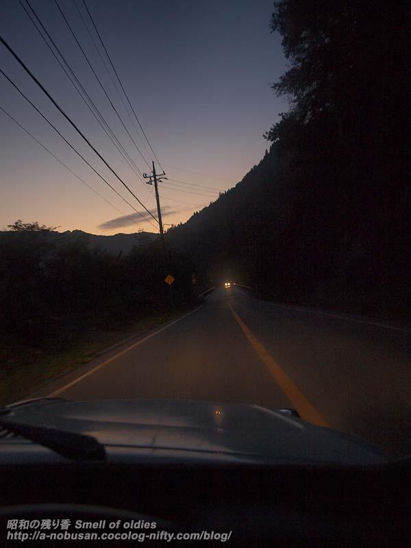 Pa037203_sun_set