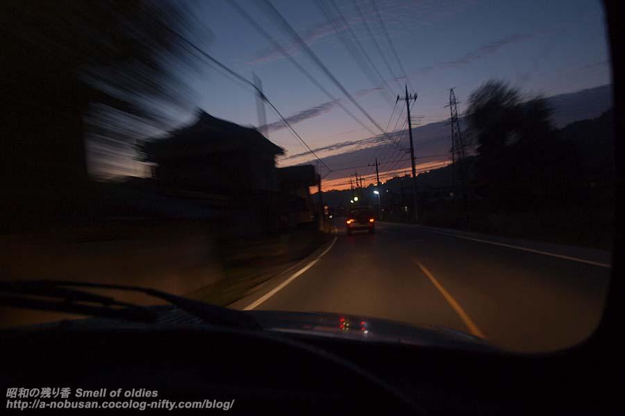 Pa037213_sun_set
