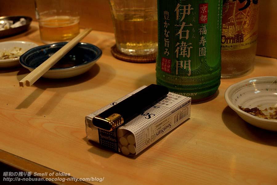 P9296045_tobacco