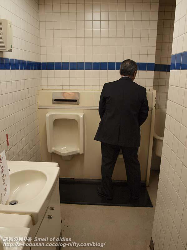 P9296055_toilet
