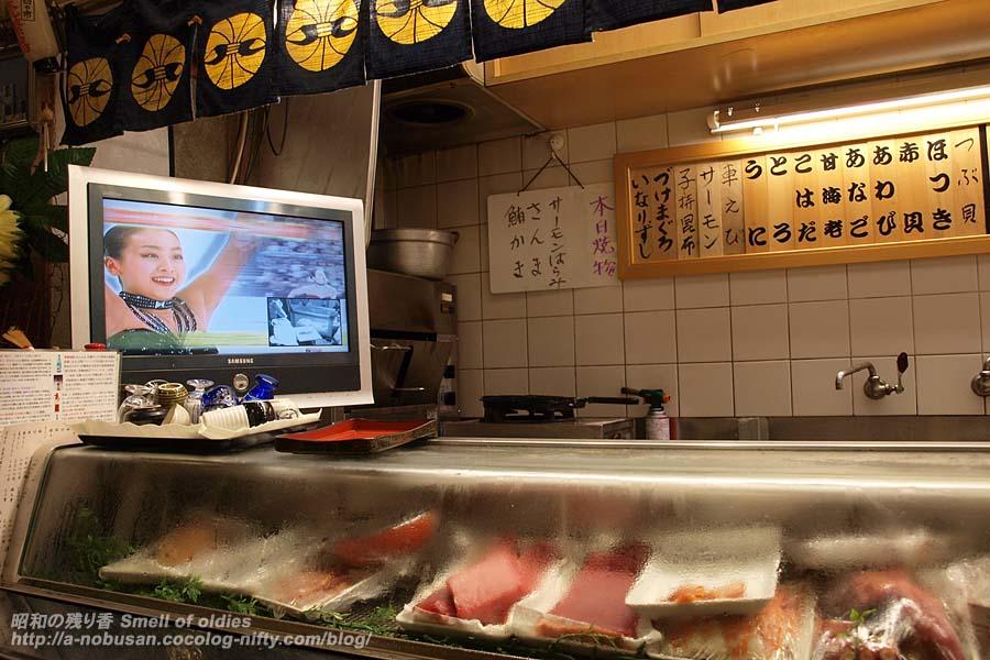 Pa016331_sushiya