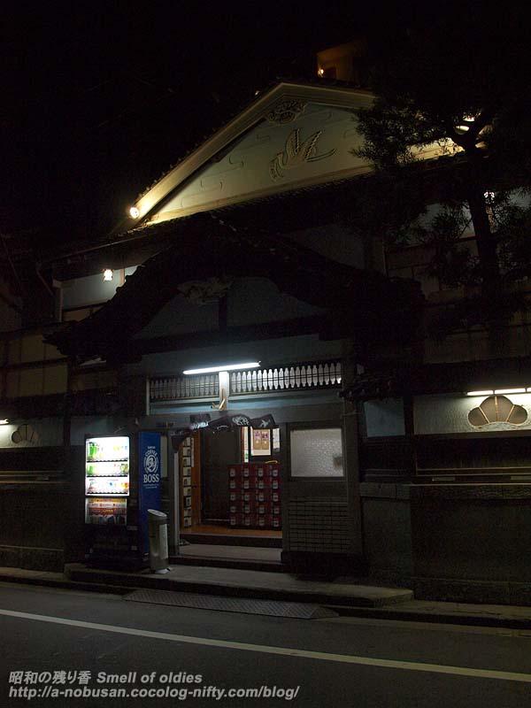 Pa088301_tsuru_no_yu