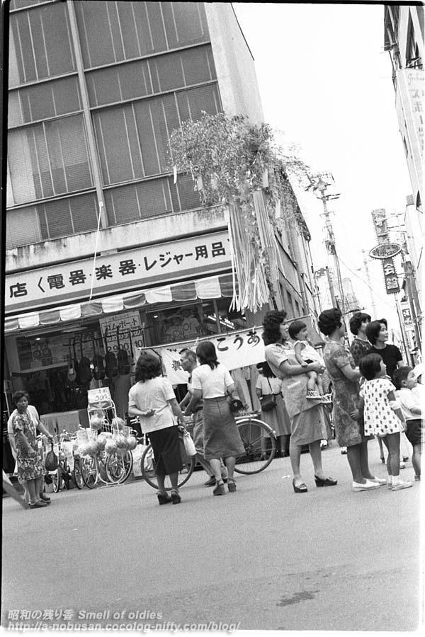 197506290716_26_tanabata