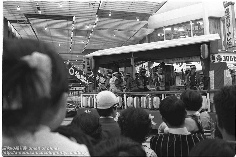 1975101112_28_karyudaiko