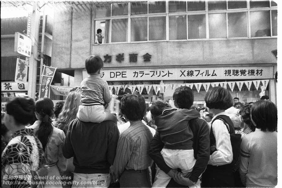 19761010_30_kataguruma