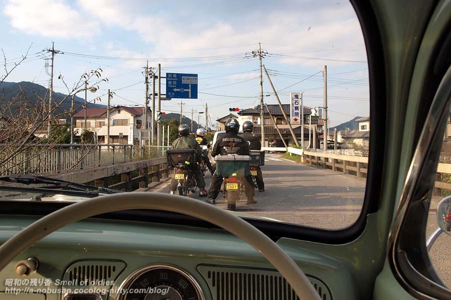 Pa122025_bikes