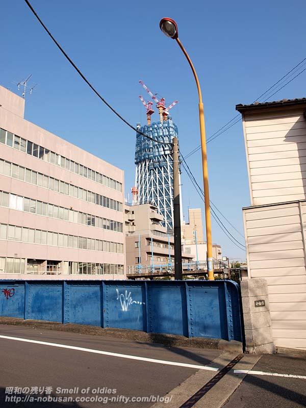 Pa213150_koumebashi