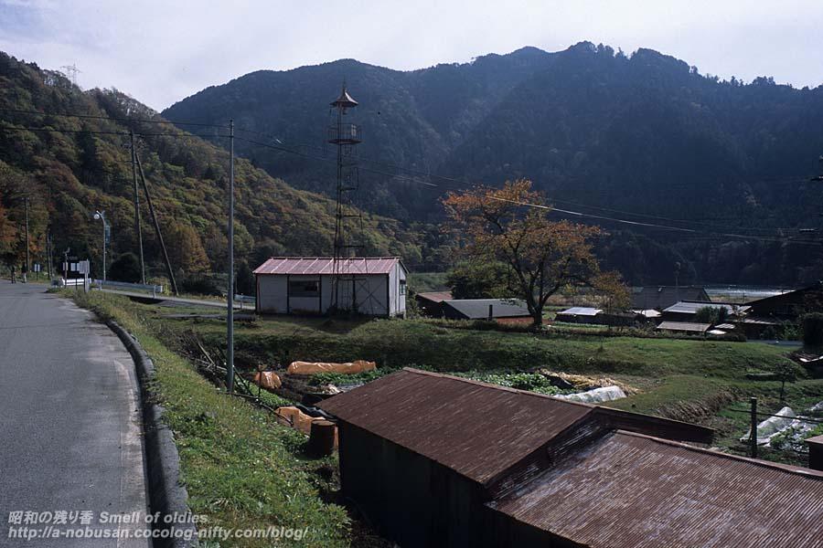 20081102_r_08_hinomiyagura