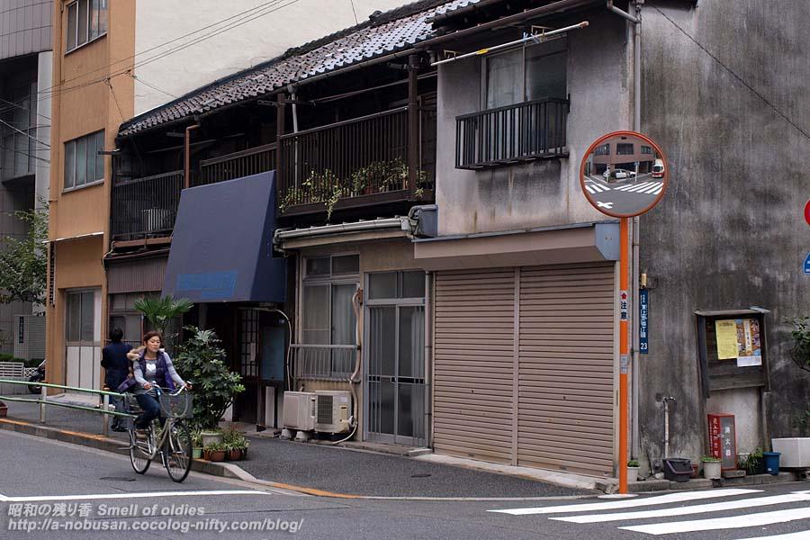 Pa243679_japanese_tenement