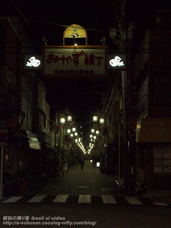 Pa088312_okazuyokocho