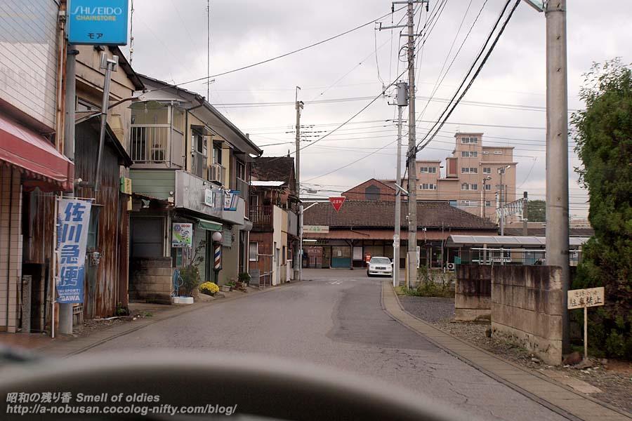 Pb024067_kizaki_ekimae