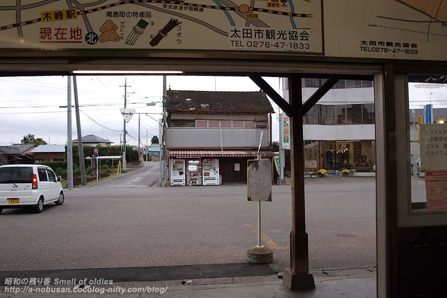 Pb024087_kizakieki