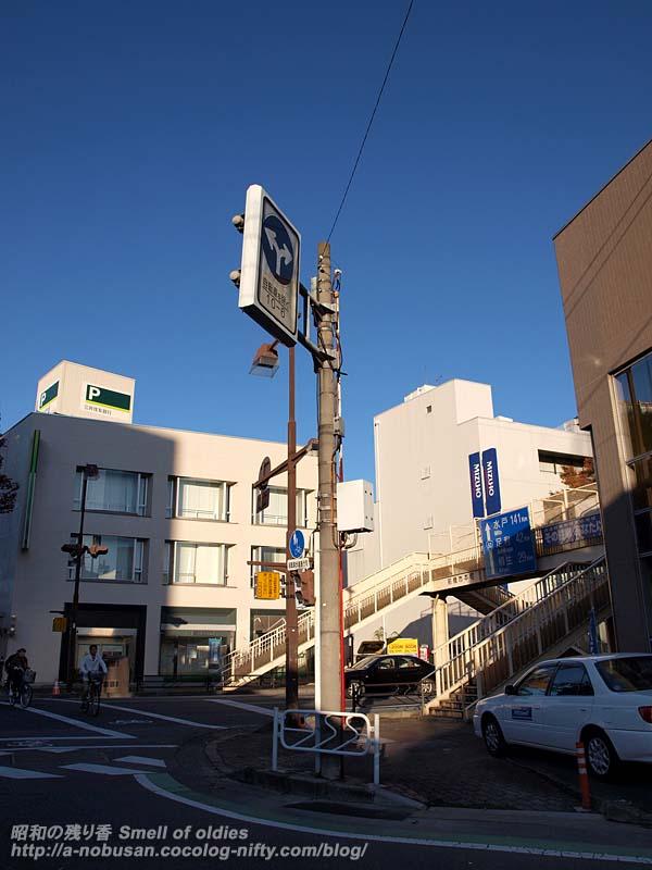 Pb034376_honmachi