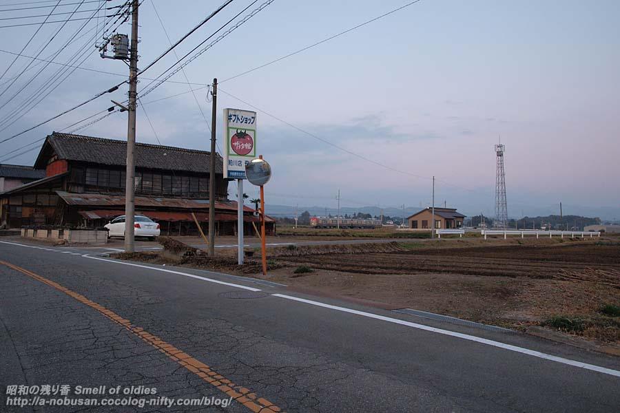 Pb075339_trainkasukawa