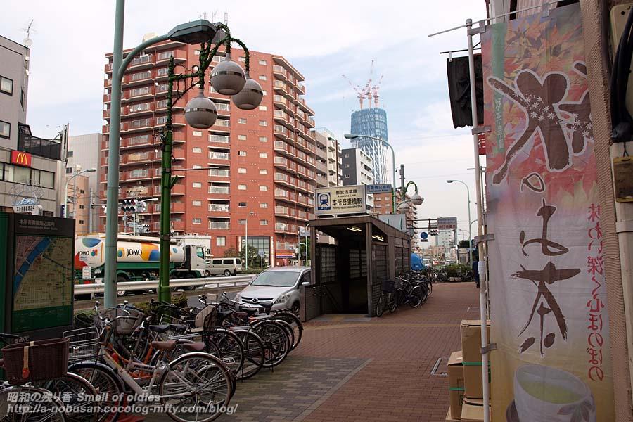 Pb095548_honjyoazumabashi
