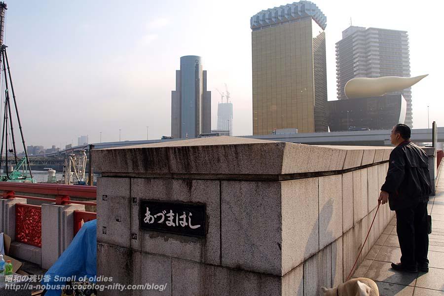 Pb106035_azumabashi