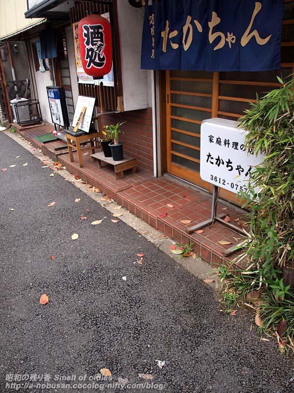 Pb126982_takachan