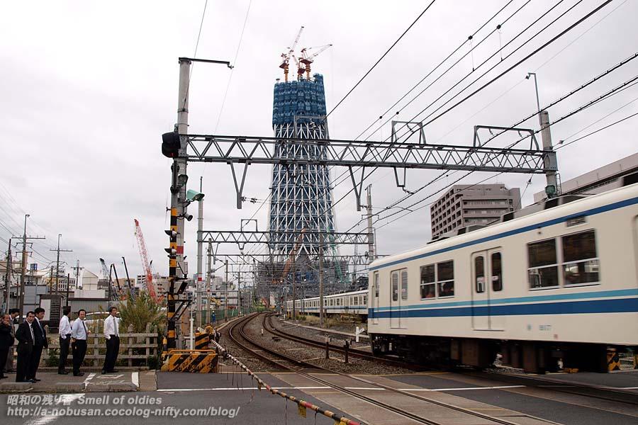 Pb127018_fumikiri