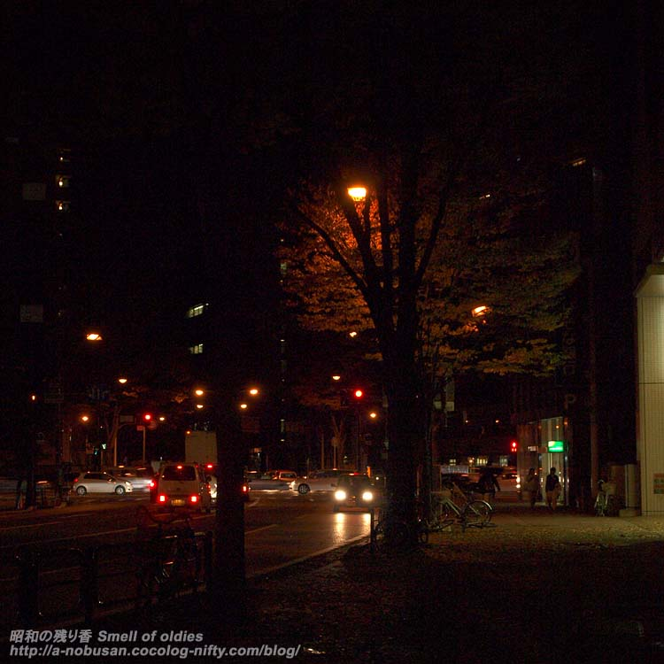 Pb147304_route50