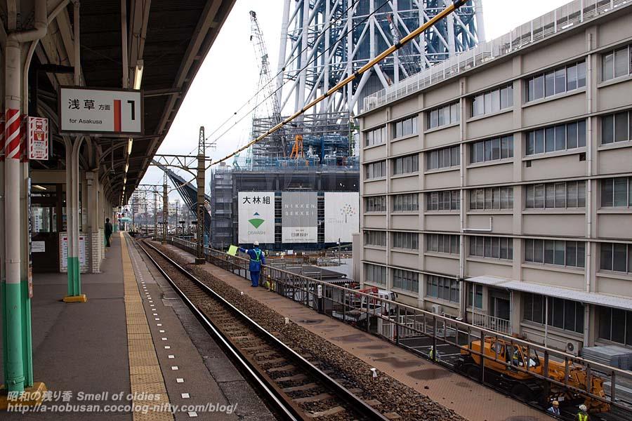 Pb188372_narihirabashi_st
