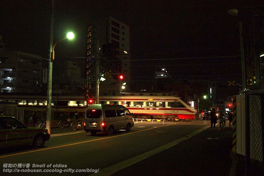 Pb208945_ryomo_night