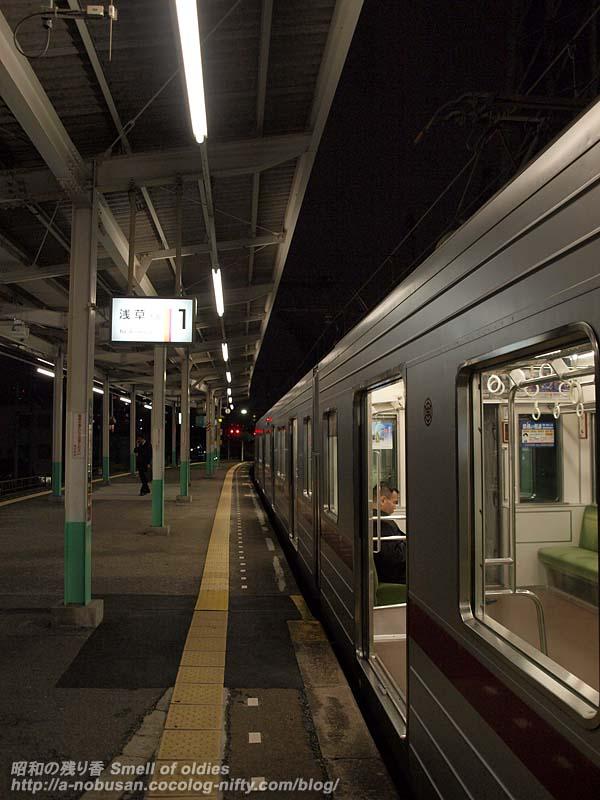 Pb209076_narihirabashi_st