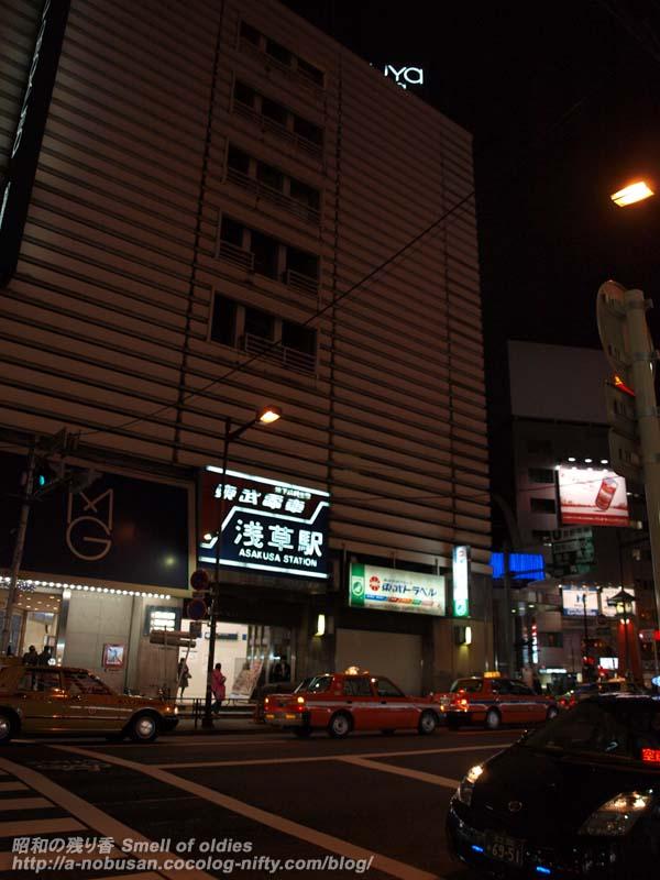 Pb209116_asakusa_st
