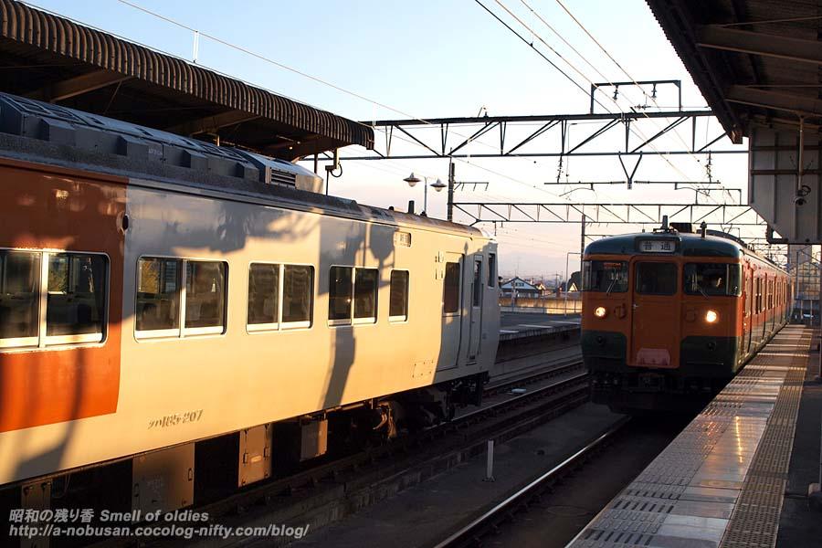Pb249687_185_and_115_train