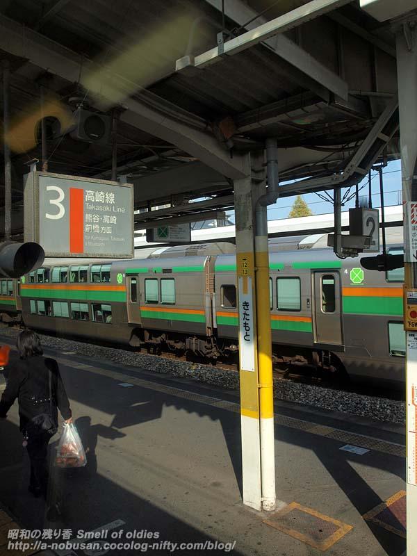 Pb291683_kitamoto