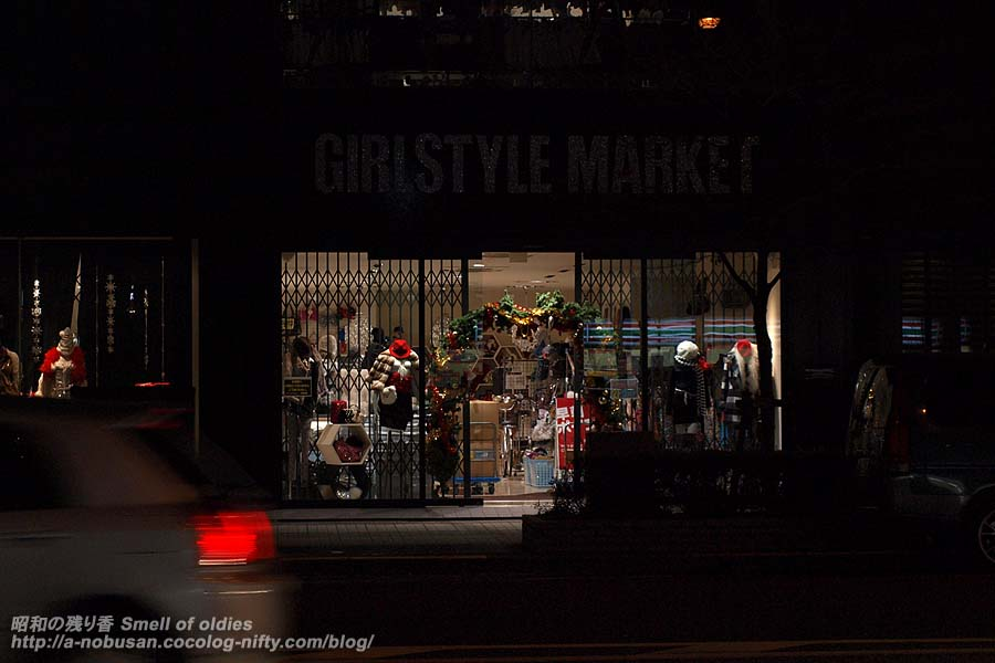 Pc012473_girlstyle_market